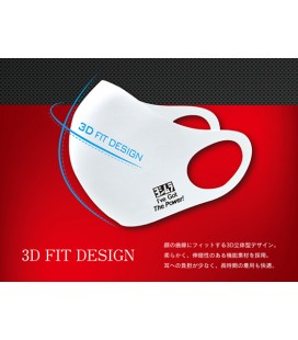 Yoshimura 3D FIT MASK 3 PCS