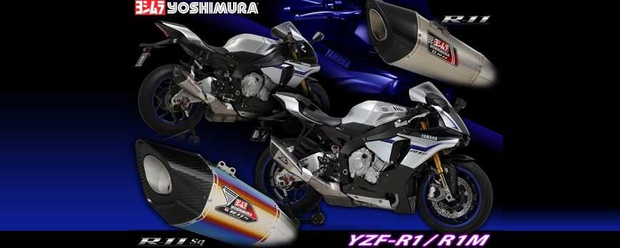 Nuovi scarichi omologati per Yamaha YZF-R1/R1M 17-18