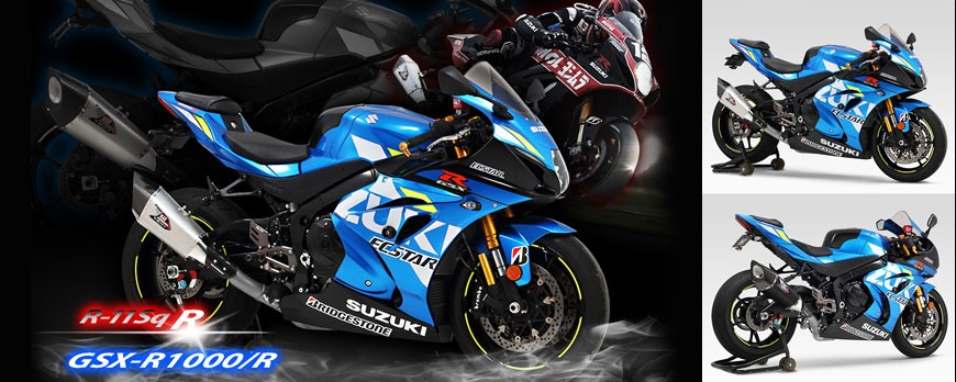 Slip-On EEC R-11 Sq R for Suzuki GSX-R 1000 / R 2017-2020